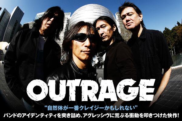 OUTRAGEのインタビュー&動画メッセージ公開!バンドのアイデンティティを突き詰め、アグレッシヴに荒ぶる衝動叩きつけたニュー・アルバム『Run Riot』を4/15リリース!