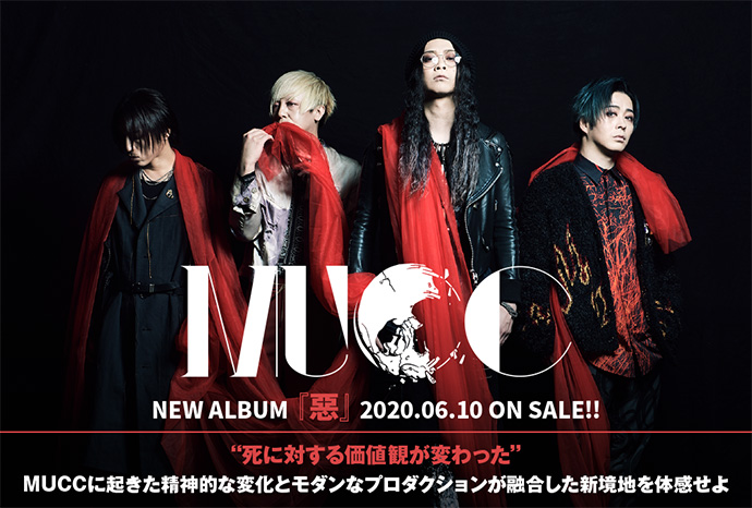 "MUCCのインタビュー含む特設ページ公開!精神的な変化とモダンなプロダクションが融合した、豊かで強いバンドの""最進化系""ニュー・アルバム『惡』を明日6/10リリース!"