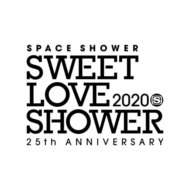 """""""SWEET LOVE SHOWER""""、開催中止を発表"""