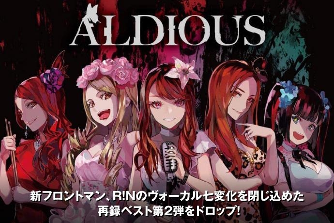 Aldiousのインタビュー含む特設ページ公開!新フロントマン R!Nのヴォーカル七変化を閉じ込めた再録ベスト・アルバム第2弾『EvokeⅡ 2010-2020』9/30リリース!