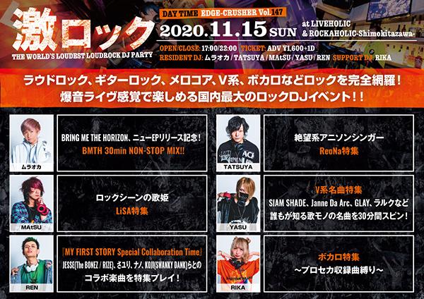 1115_tokyo_feature.jpg