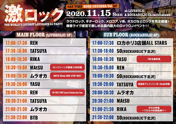 1115_tokyo_tt.jpg