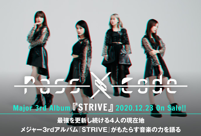 PassCodeのインタビュー含む特設ページ公開!最強を更新し続ける4人の現在地――新たな地平へと踏み出すなかで生まれた、進化のメジャー3rdアルバム『STRIVE』を明日12/23リリース!