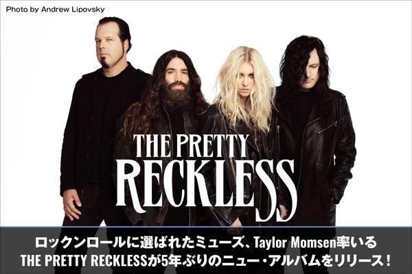 ロックンロールに選ばれたミューズ、Taylor Momsen率いるTHE PRETTY RECKLESSの特集公開!深い悲しみを乗り越え、5年ぶりのニュー・アルバムを2/24リリース!