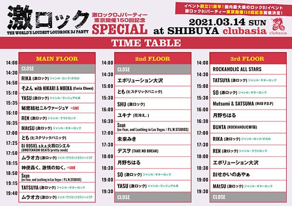 0314_tokyo_tt10_.jpg
