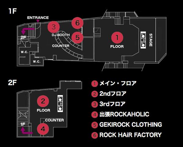 0314_floor_map.jpg