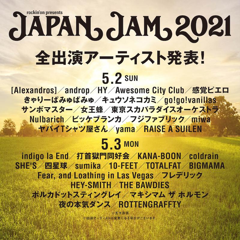 JJ2021_0326_01.jpg
