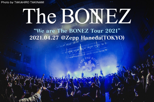 """The BONEZのライヴ・レポート公開!エモーションとパフォーマンスが密にクロスした濃厚なライヴを見せた、""""We are The BONEZ Tour 2021""""ツアー・ファイナルZepp Haneda公演をレポート!"""