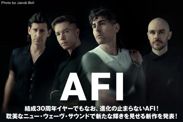 AFIの特集公開!結成30周年イヤーでもなお、耽美なニュー・ウェーヴ・サウンドで新たな輝きを見せる4年ぶりのフル・アルバム『Bodies』を明日6/11リリース!