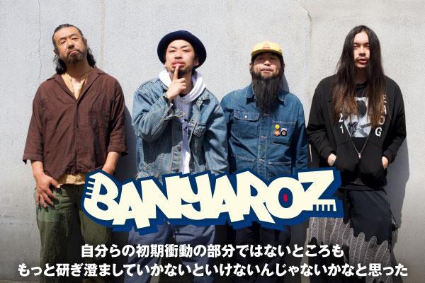 ルード・ロック・バンド、BANYAROZのインタビュー公開!KenKen、DOCTOR-HASEGAWAの強力メンバー加え、中毒性抜群の我流ミクスチャー・サウンド鳴らす1stアルバム『HAJIKORO』をリリース!