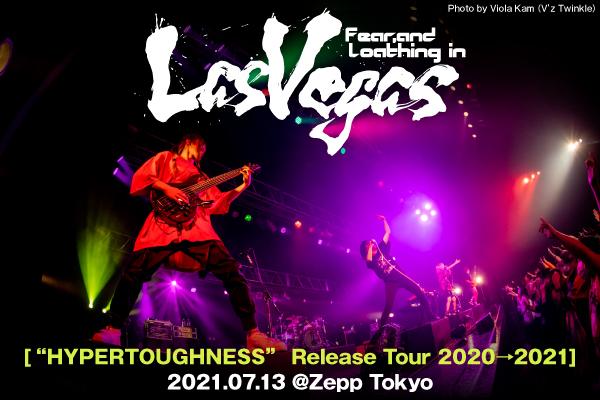 """Fear, and Loathing in Las Vegasのライヴ・レポート公開!""""みんながそばにいてくれるからライヴができる""""――1年4ヶ月ぶりの全国ツアー、Zepp Tokyo公演2日目をレポート!"""