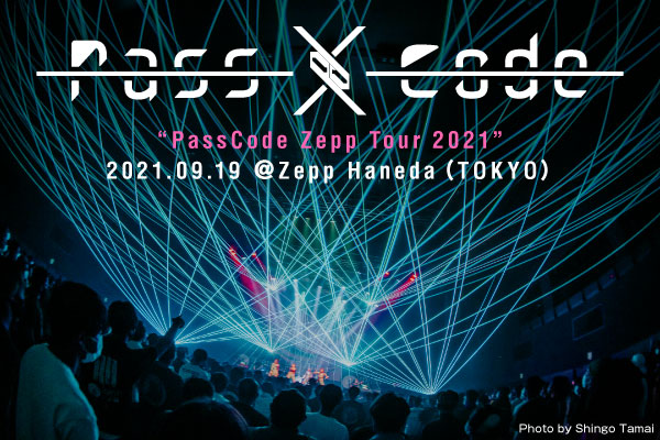 "PassCodeのライヴ・レポート公開!今田夢菜の""勇退""、有馬えみりの加入――多くの決断を経て、決意を持って臨んだツアー""PassCode Zepp Tour 2021""東京公演をレポート!"