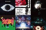 【明日の注目リリース】ONE OK ROCK、KNOCK OUT MONKEY、Neverlost、WHERE'S ANDY、FOUR GET ME A NOTS、ANNISOKAY、インタビュー、特集を公開中!