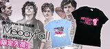 激ロックFES Vol.10Tシャツ&MELODY FALL公式Tシャツ取扱開始!再入荷なしの限定アイテムです!