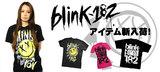 GREENDAY、THE OFFSPRING、BLINK-182ほか人気アーティストアイテム新入荷!