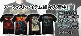 【人気アイテム】GREENDAY, METALLICA, FTSK人気完売アイテム再入荷!!