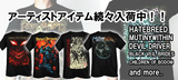 【CLOTHING】【特集】漢メタル!METALLICA, A7X, KsE,IRON MAIDEN他!