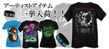 【CLOTHING】HOLLYWOOD UNDEAD, 3OH!3アイテム新&再入荷!