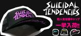 ワケアリ特価アイテム&大人気につき完売していたSUICIDAL TENDENCIESキャップがカラーを増やして一斉入荷!