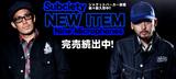 【完売必至!】Subcietyパーカー&9 Microphonesキャップ新入荷!