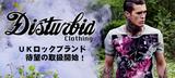 【ロックファン必見ブランド!】DISTURBIA CLOTHINGから夏の新作タンクトップ、Tシャツなど一斉新入荷!