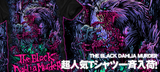 THE BLACK DAHLIA MURDER、THE FACELESS、LAZARUS A.D.超人気アーティストグッズ一斉入荷!超ド派手グラフィックを今すぐゲット!