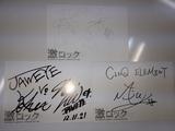 【豪華プレゼント更新!】JAWEYE、CINQ ELEMENT、IWRESTLEDABEARONCEのサイン色紙をそれぞれ抽選で1名様にプレゼント!