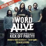 THE WORD ALIVE、スペシャル・ゲストとして出演!Red Bull Live on the Road × Scream Out Festキック・オフ・パーティ本日開催!