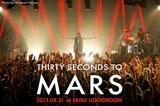 30 SECONDS TO MARSのライヴ・レポートを公開!新作『Love Lust Faith + Dreams』を携え2年ぶりの来日公演、東京一夜限りのプレミアム・ライヴをレポート!