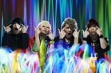 ついに明日メジャー・デビュー1stフル・アルバム『LiVERTY』をリリースする、名古屋発エレクトロ×ロック・バンドTHREE LIGHTS DOWN KINGS特設ページを公開!