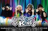 12月にメジャー移籍が決定しているTHREE LIGHTS DOWN KINGSのインタビューを公開!インディー最後のシングルを11/13にリリース!Twitterにてプレゼント企画もスタート!