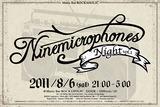 いよいよ明日8/6(sat)開催!Nine Microphones Night!当日限定のオリジナル・カクテルも登場!