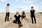 SIAM SHADEのDAITAがアメリカで結成した新バンド、BREAKING ARROWSが本日全米でシングル・デビュー!アルバムもリリース決定!