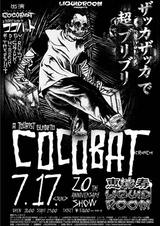 COCOBAT20周年ライヴ、振替公演は7月17日@恵比寿LIQUIDROOM!