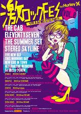THE CAB、ELEVENTYSEVEN、THE SUMMER SET、STEREO SKYLINE出演の激ロックFESは明日大阪よりスタート!RTで各バンドのサイン入り激ロックFES ポスターを各会場1枚ずつプレゼント!