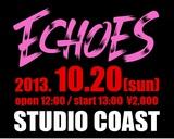 "HAWAIIAN6、10/20に新木場にて開催する主催イベント""ECHOES 2013""の追加アーティストにthe band apart、FRONTIER BACKYARD、COMEBACK MY DAUGHTERSら5組を発表!"