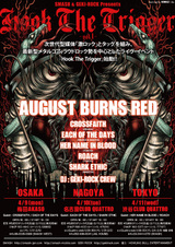 AS I LAY DYING、AUGUST BURNS RED、LAMB OF GOD、KILLSWITCH ENGAGE公式アイテム一挙新入荷!ファン必見のデザイン多数登場です!!