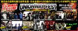 PTP、ロットンなどUNIONWAY FEST 第9弾アーティスト発表!