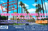 100アーティスト以上が参加するあのWARPED TOURへのツアーをH.I.S. が企画中!詳細は来週発表予定。