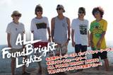 名古屋発、イージーコアの新星ALL FOUND BRIGHT LIGHTSが新MV「PM4:20」を公開!