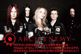 BULLET FOR MY VALENTINE&ARCH ENEMY&KILLSWITCH ENGAGE&JOB FOR A COWBOYの完売していた超人気アイテムが一挙新入荷!完売確実のアイテムばかり!お見逃し無く!