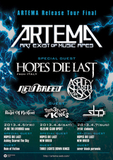 HOPES DIE LAST、ARTEMAのリリース・ツアー東名阪ファイナルのゲストとして来日決定!国内からはNEW BREED、ASHLEY SCARED THE SKYらも出演決定!