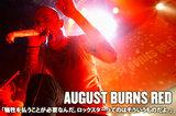 AUGUST BURNS RED インタビューをアップ!#gekifes