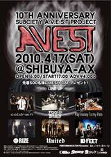 PTP etc...) Subciety A.V.E.S.T Projectに激ロックDJ参戦決定!