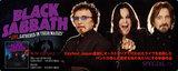 ヘヴィ・メタルの生ける伝説、BLACK SABBATHの特設ページ公開中!40年振りの 豪州公演を収録した映像作品リリース!Ozzfest Japan出演のAA=、coldrain、 ARTEMA、KOM、fadeからメッセージも到着!