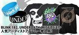 【CLOTHING】BLINK 182、UNDEROATH、THE OFFSPRING、MISFITS 新入荷・再入荷!
