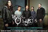 SUMERIAN TOUR 2013で初来日を果たしたBORN OF OSIRISのインタビューを公開!ジャンル特定不能の独自サウンドを更に昇華させた3rdアルバムを9/25リリース!