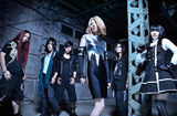 BLOOD STAIN CHILD、来年1/29にニュー・シングル『LAST STARDUST』のリリース、東名阪ワンマン・ツアーを発表!12/25に2曲を先行配信することも決定!