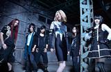 BLOOD STAIN CHILD、ニュー・シングル『LAST STARDUST』のリリースを記念して5/17に新宿MARZでワンマン・ライヴ開催決定!