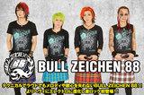 テクニカルでラウドな実力派集団、BULL ZEICHEN 88のインタビューを公開!よりヘヴィにエレクトロに進化したニュー・シングルをリリース!